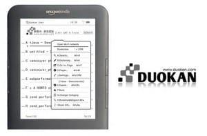 Sistema Operativo Duokan