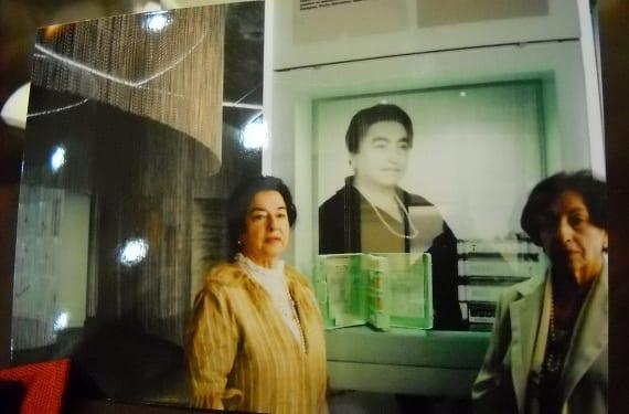 Ángela Ruiz