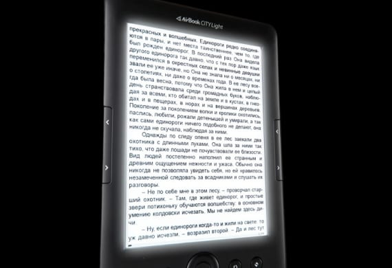 City Light HD, un eReader HD con origen ucraniano