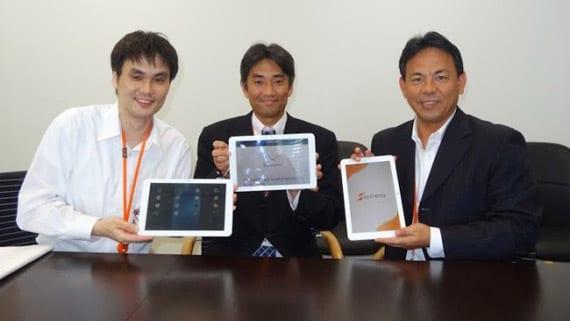 Tizen se pasa al mundo de la tablet