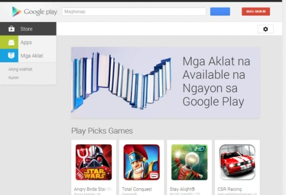 Google Play, el rival de Amazon se expande