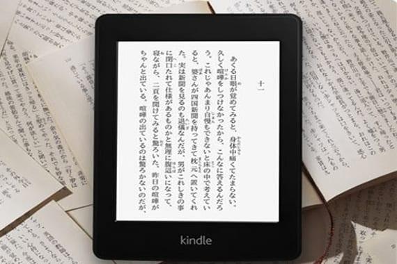 Kobo y Amazon se pelean por Japón