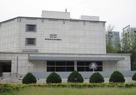 Biblioteca Nacional Virtual de India