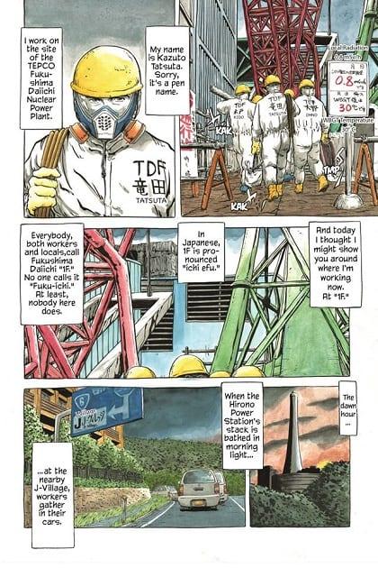 Cómic sobre la Central de Fukushima