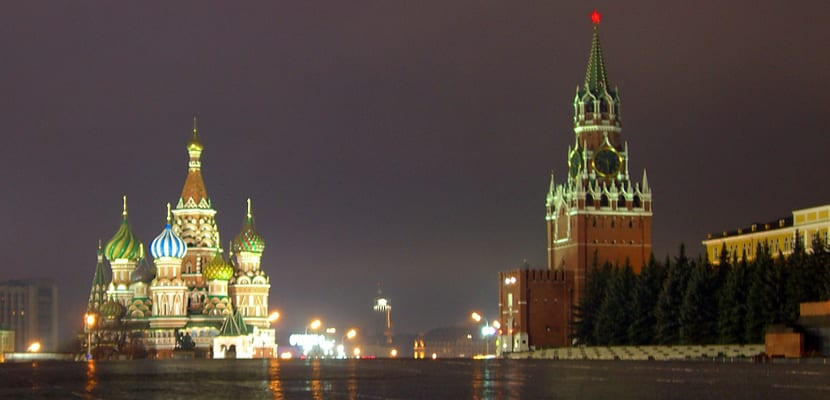 En Rusia se podría dejar de leer libros