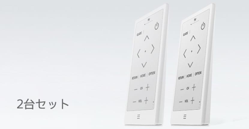 Sony y First Flight consiguen financiación para un control remoto de tinta electrónica