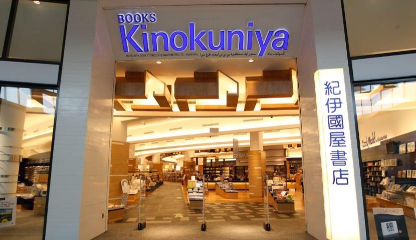 Imagen de la librería Kinokuniya